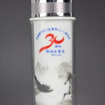 骨瓷杯厂家定制中国文化古城苏州木渎政府定制