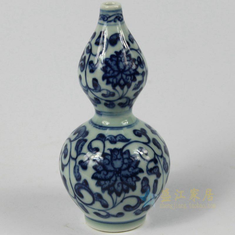 景德镇   青花瓷    缠枝莲   葫芦花瓶   艺术摆件品