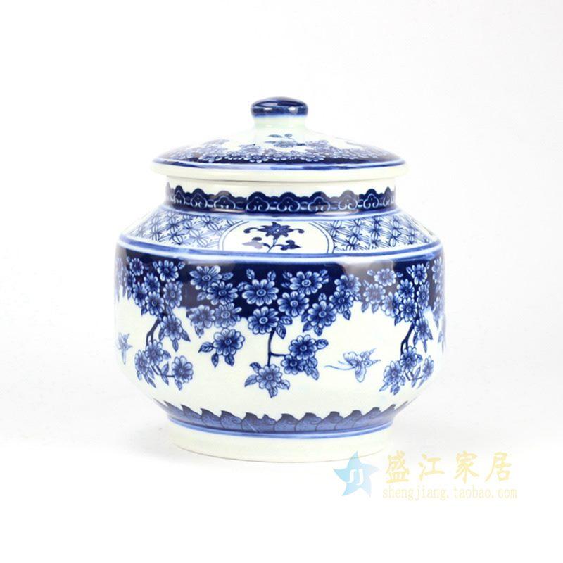 RZBV03 青花茶叶罐