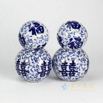 RYPU23-B 陶瓷球
