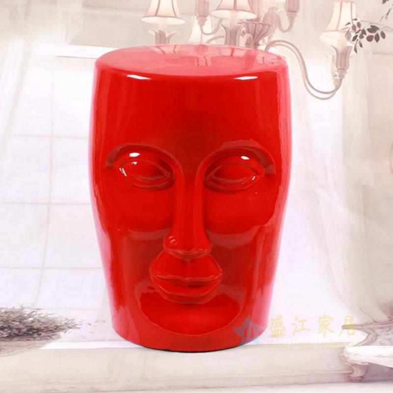 RYIR112-D 红色人脸凳子