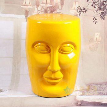RYIR112-C 黄色人脸凳子