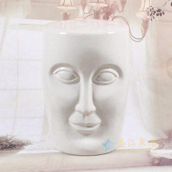 RYIR112-B 白色人脸凳子