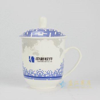RYDI-DZ 为国内一客户定做的骨瓷杯
