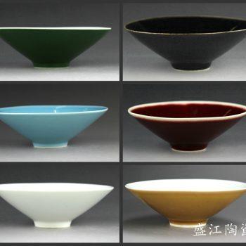 14EI58-02多种颜色可选 斗笠饭碗 茶碗