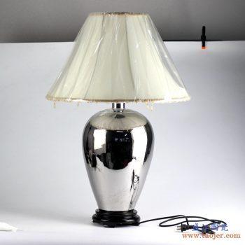 DS75-RYNQ镀银台灯