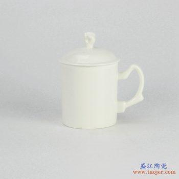 RYDA02 白玉瓷 权力杯 水杯 单杯