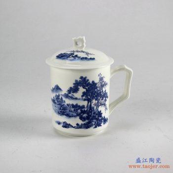 RYDI-DZ05-_9302骨瓷山水办公杯
