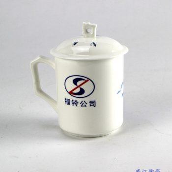 RYDI-DZ05-_9306 定做 定制 骨质瓷单杯