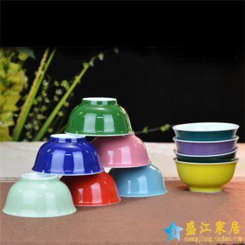 RYEI53-013景德镇4寸高温颜色釉陶瓷单碗 绿色 兰色 红色 黄色  紫色 等等可选