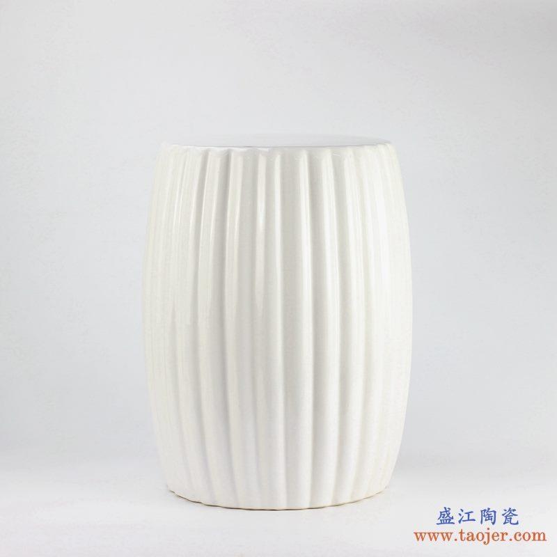 景德镇 条纹乳白色 凉墩 陶瓷凳子 浴室凳子