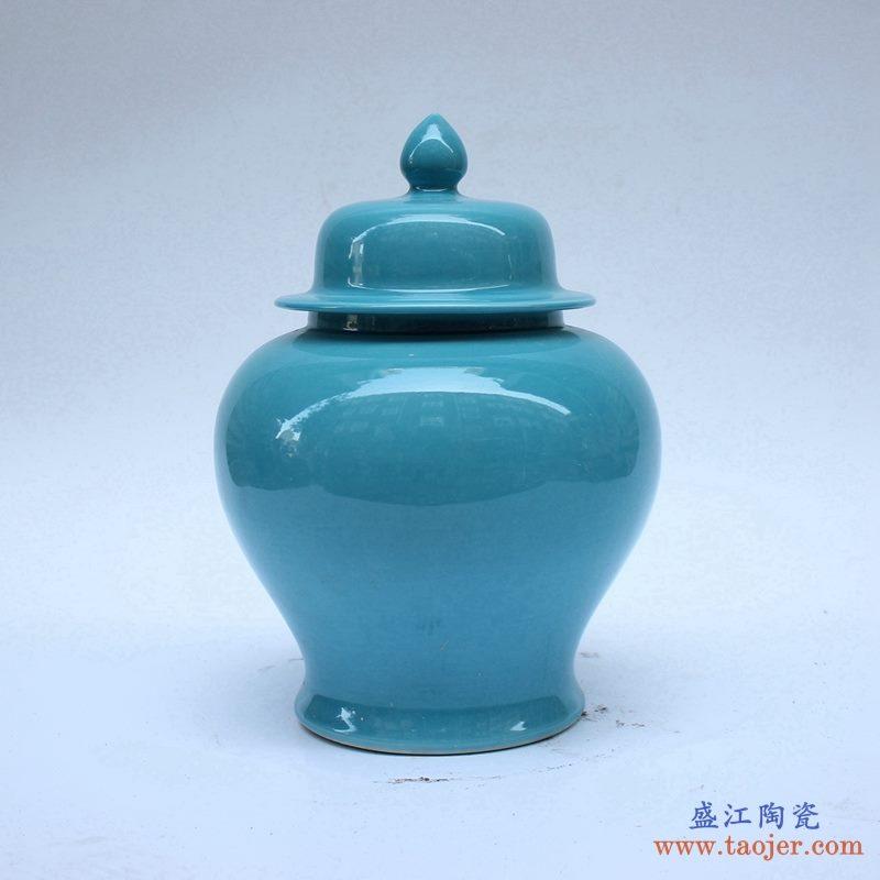 景德镇 颜色釉 蓝色  将军罐  艺术花瓶  摆件品