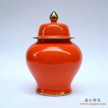 RYKB131-H_9234 景德镇 颜色釉 红釉 将军罐 艺术花瓶 摆件品