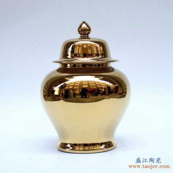 RYKB131-J    景德镇  镀金 黄金色  将军罐  艺术花瓶  摆件品