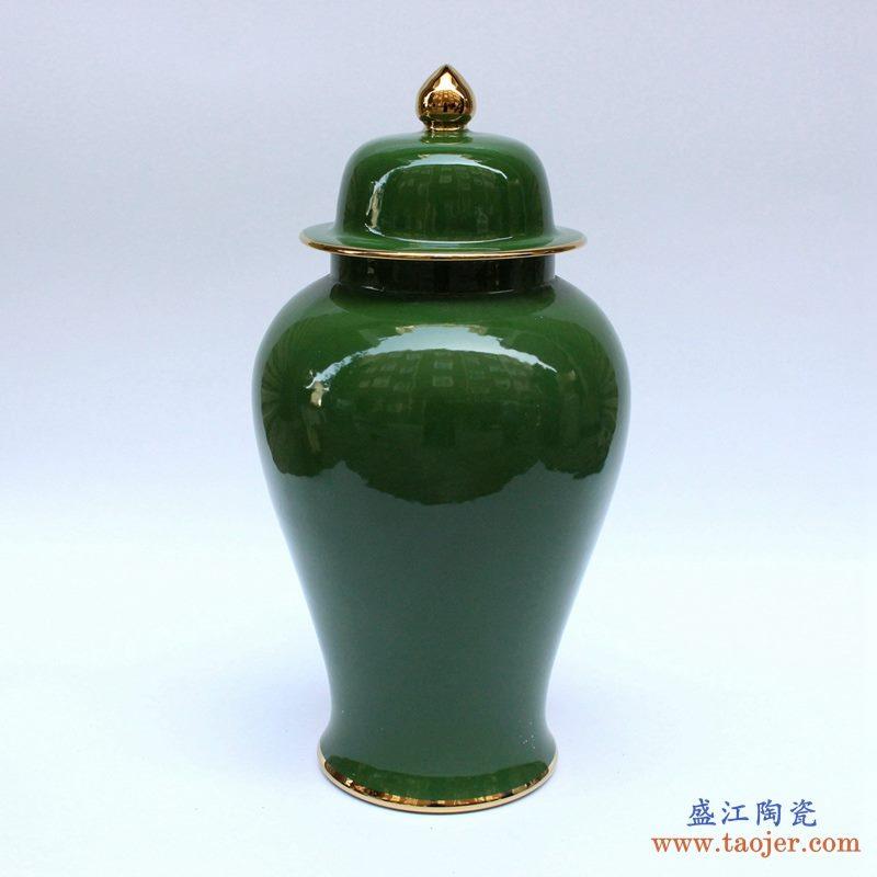 景德镇 颜色釉  翠绿色  将军罐 艺术花瓶  摆件品