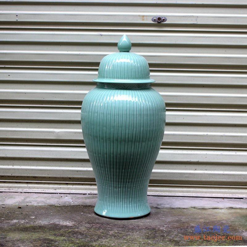 景德镇  颜色釉  深蓝色  将军罐   艺术花瓶   摆件品