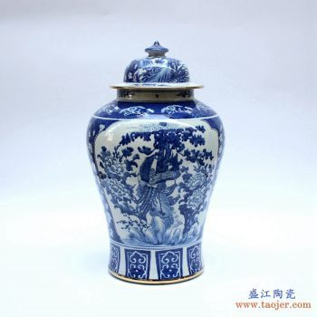 RYLU48-A   景德镇  青花瓷  花鸟将军罐 艺术花瓶 摆件品