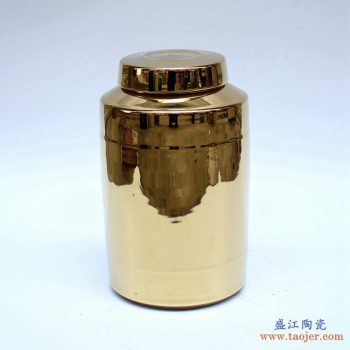 RYNQ184-B   景德镇  镀金 黄金色 茶叶罐  储物罐  密封罐