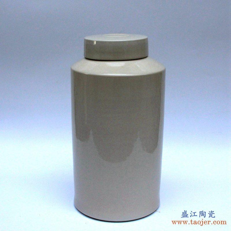 景德镇 颜色釉 茶叶末 茶叶罐  储物罐