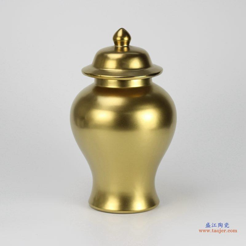 景德镇 镀金 黄金色 陶瓷花瓶 花插 艺术花瓶 将军罐 摆件品