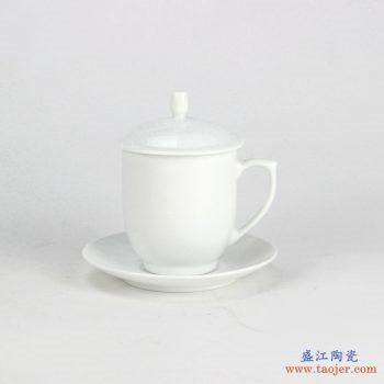 RYPS01-B  景德镇 高白瓷 全白 带托带盖单杯 水杯 茶杯
