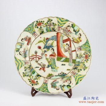 RYQQ35-OLD   景德镇 人物 粉彩  美女图  手绘盘子 瓷盘