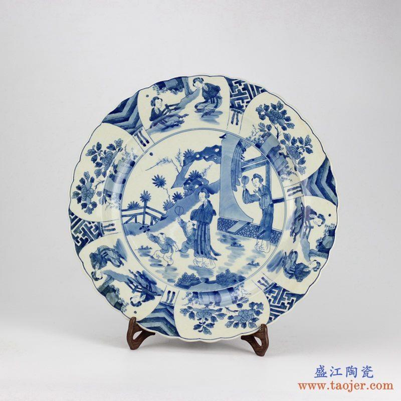 花鸟青花手绘盘子 瓷盘