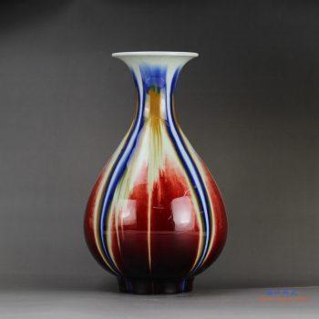 RYVZ 14 景德镇 窑变红釉 花釉 艺术花瓶 摆件品