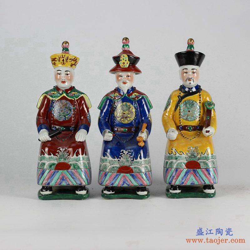 仿古 古代皇帝  粉彩清三代(康熙 雍正 乾隆 康乾盛世)陶瓷 摆设 雕塑