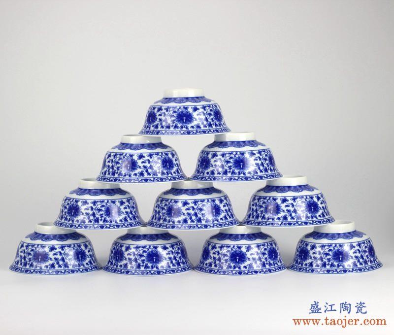 景德镇   5寸高温白瓷  青花缠枝 串枝莲 高脚碗 米饭碗