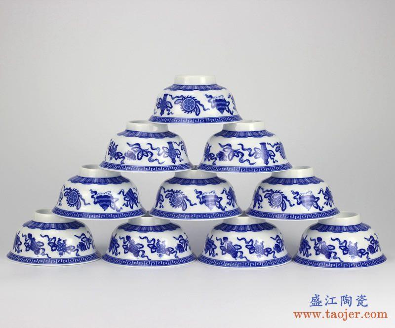 景德镇  5寸高温白瓷  青花八宝 釉下彩环保瓷 高脚碗 米饭碗