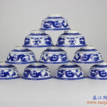 RYYY35-E  景德镇5寸高温白瓷  八宝 釉中彩环保瓷 高脚碗 米饭碗
