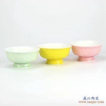 RYYY36    景德镇  颜色釉 高脚单碗 饭碗 绿色 黄色 粉色等等