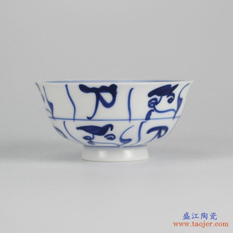 景德镇   青花瓷  单碗  饭碗
