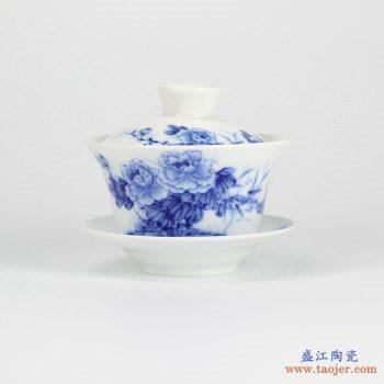 RYYY38-A   景德镇   大号 高温白瓷 青花牡丹 功夫茶具 盖碗 三才碗