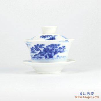 RYYY38-B    景德镇   大号 高温白瓷 青花山水功夫茶具 盖碗 三才碗