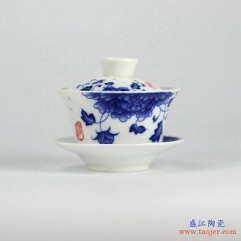 RYYY38-C   景德镇   大号 高温白瓷 青花牡丹功夫茶具 盖碗 三才碗