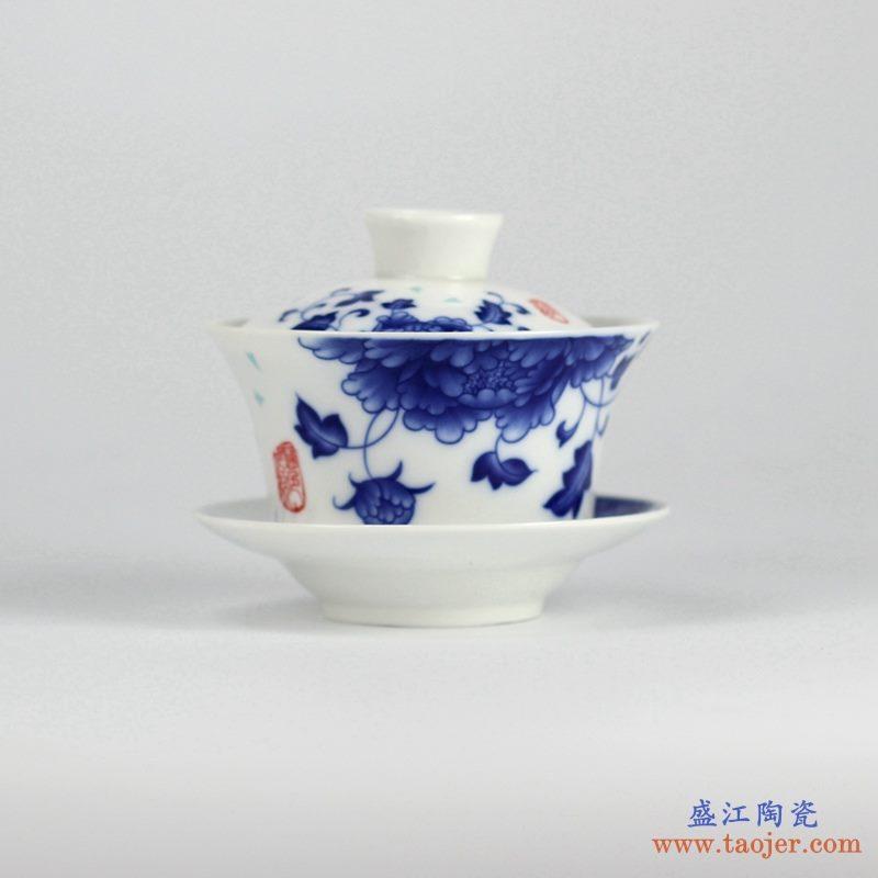 景德镇   大号 高温白瓷 青花牡丹功夫茶具 盖碗 三才碗
