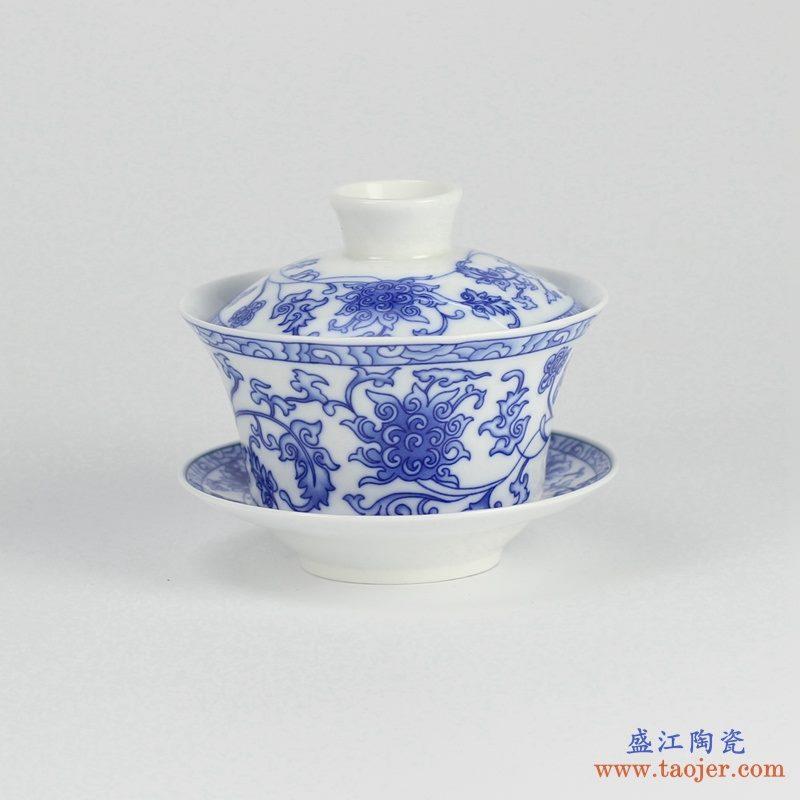 景德镇  大号 高温白瓷 青花缠枝功夫茶具 盖碗 三才碗