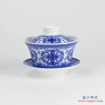 RYYY38-H   景德镇  大号 高温白瓷 青花寿字功夫茶具 盖碗 三才碗