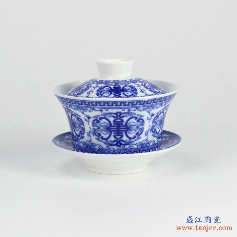 景德镇  大号 高温白瓷 青花寿字功夫茶具 盖碗 三才碗