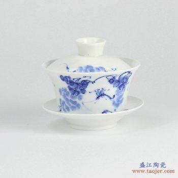 RYYY38-I    景德镇   大号 高温白瓷 青花葡萄功夫茶具 盖碗 三才碗