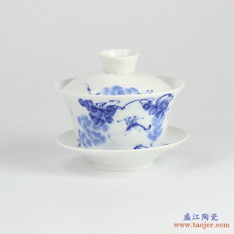 景德镇   大号 高温白瓷 青花葡萄功夫茶具 盖碗 三才碗