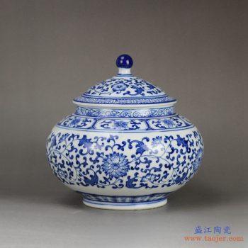 RZBG03-B  青花 葫芦形 缠枝 茶叶罐 储物罐 盖罐 罐子