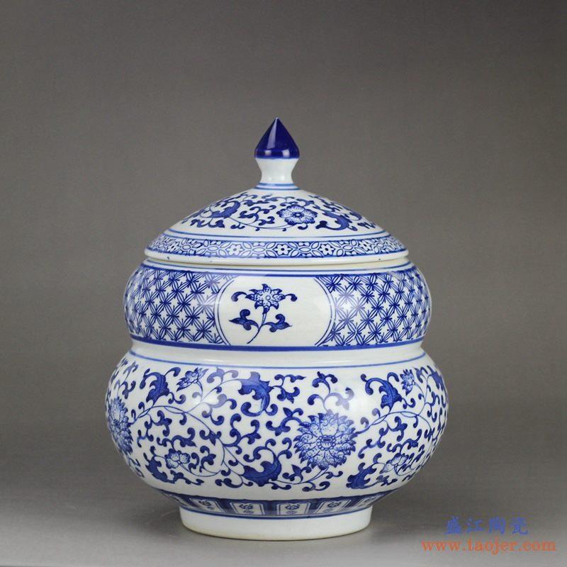 青花 葫芦形 缠枝 茶叶罐 储物罐 盖罐 罐子