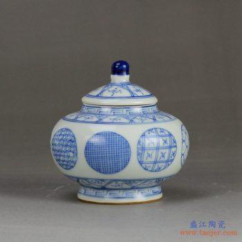 RZBP03-C  小号 青花手绘 五良大甫风格 茶叶罐 小罐子