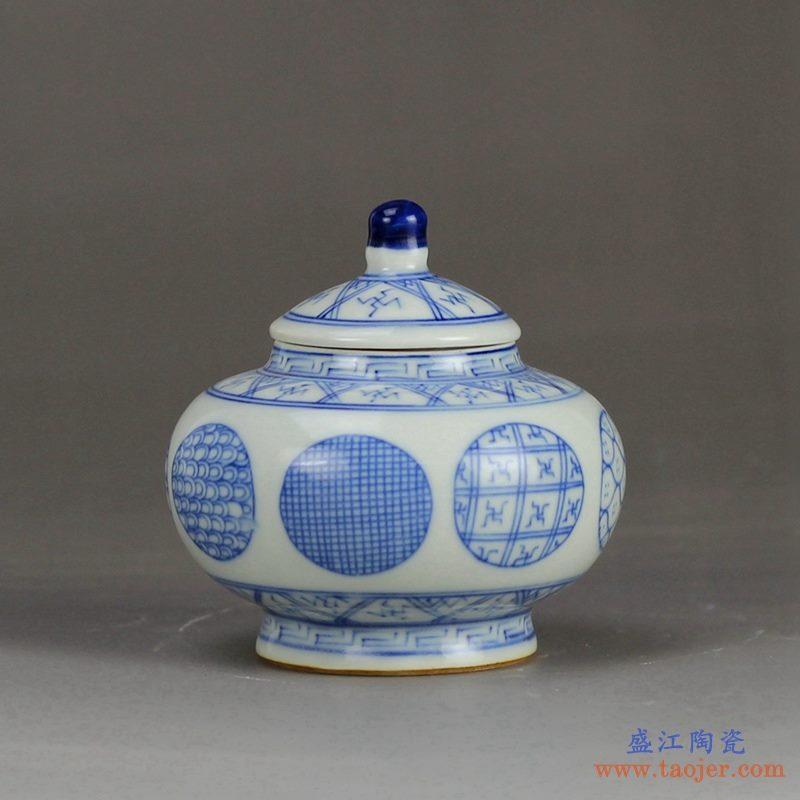 小号 青花手绘 五良大甫风格 茶叶罐 小罐子