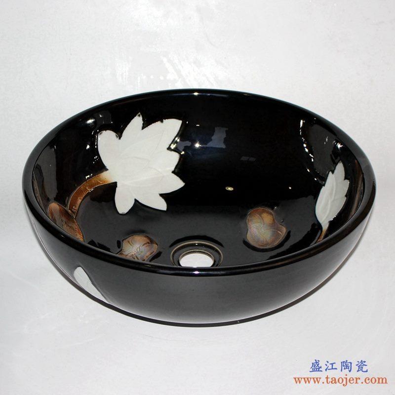 雕刻荷花 黑色乌金高温颜色釉 手工艺术卫浴浴室台盆洗手盆洗脸盆台上盆