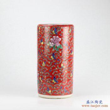 RZCX01-A   景德镇 红底红地粉彩蝴蝶牡丹釉上彩笔筒 箭筒 伞桶