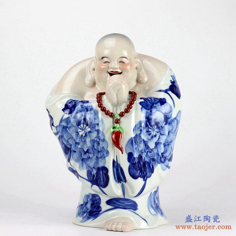 景德镇   恭喜发财哈哈佛座罗汉立体瓷器雕塑居家风水招财摆件
